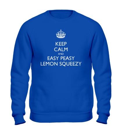 Свитшот Keep calm and lemon squeezy!