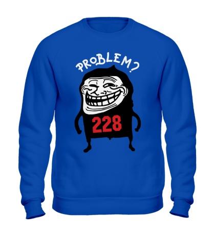 Свитшот Trollface Problem