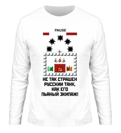 Мужской лонгслив Russian Battle City