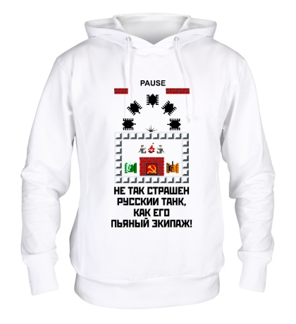 Толстовка с капюшоном Russian Battle City