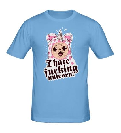 Мужская футболка I hate fucking unicorn!