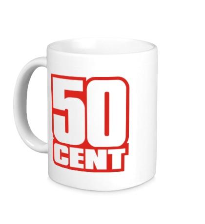 Керамическая кружка 50 cent
