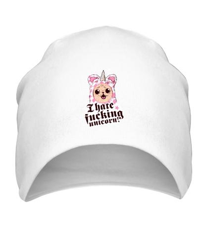 Шапка I hate fucking unicorn!