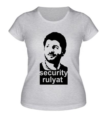 Женская футболка Security rulyat