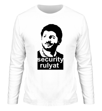 Мужской лонгслив Security rulyat