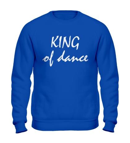 Свитшот KING of dance