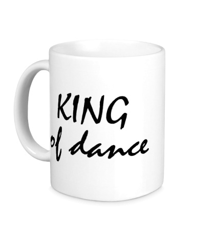 Керамическая кружка KING of dance