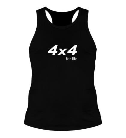 Мужская борцовка 4x4 for Life