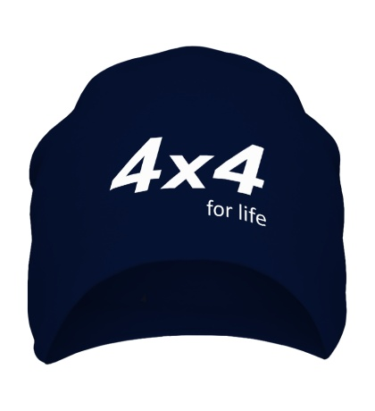 Шапка 4x4 for Life