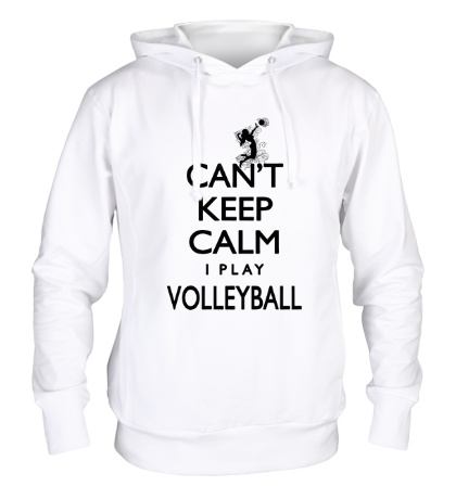 Толстовка с капюшоном Keep Calm & Play Volleyball