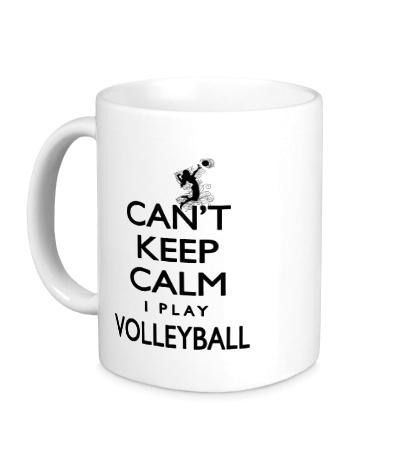 Керамическая кружка Keep Calm & Play Volleyball