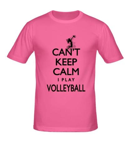 Мужская футболка Keep Calm & Play Volleyball