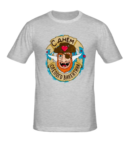 Мужская футболка С днём слепого Валентина
