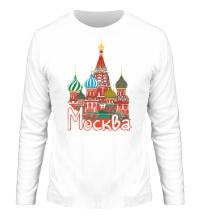 Мужской лонгслив Моя Москва