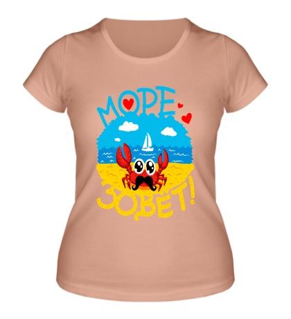 Женская футболка Море зовёт