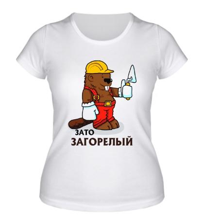 Женская футболка Зато загорелый