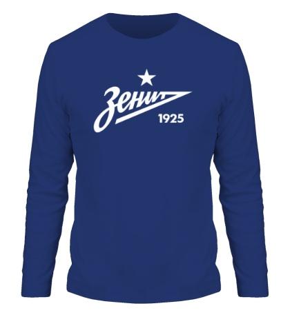 Мужской лонгслив ФК Зенит 1925
