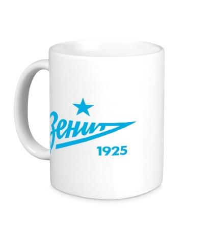 Керамическая кружка ФК Зенит 1925