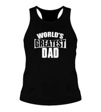 Мужская борцовка Worlds Greatest Dad