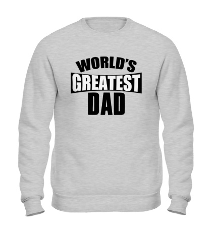 Свитшот Worlds Greatest Dad