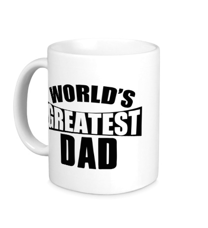 8d47e38d528 Керамическая кружка Worlds Greatest Dad