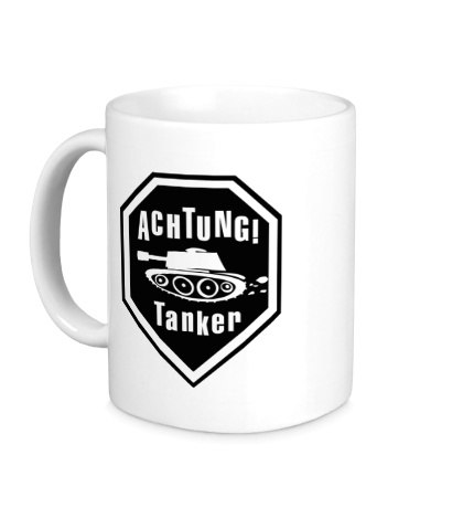 Керамическая кружка Ahctung Tanker