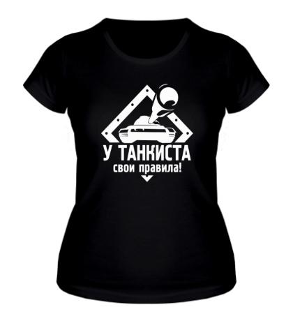 Женская футболка У танкиста свои правила