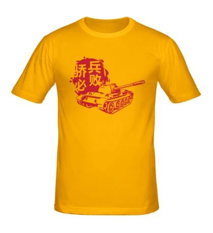 Мужская футболка Panzer Type 59