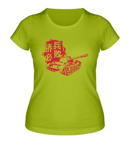 Женская футболка Panzer Type 59