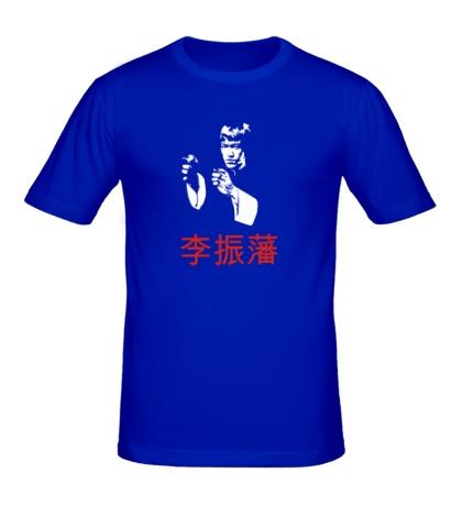 Мужская футболка Брюс Ли: каратэ