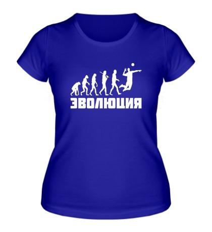 Женская футболка Волейбольная эволюция