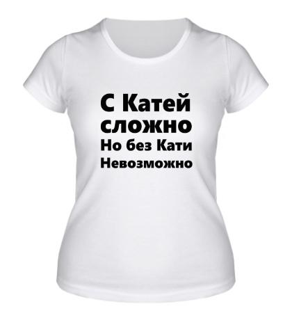 Женская футболка С Катей сложно