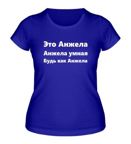 Женская футболка Будь как Анжела