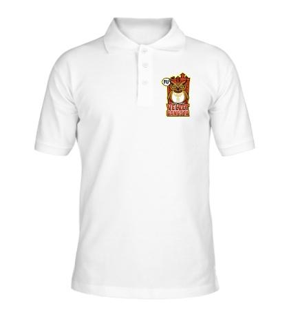 Рубашка поло Owl gangsta