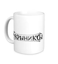 Керамическая кружка Кукрыниксы: лого