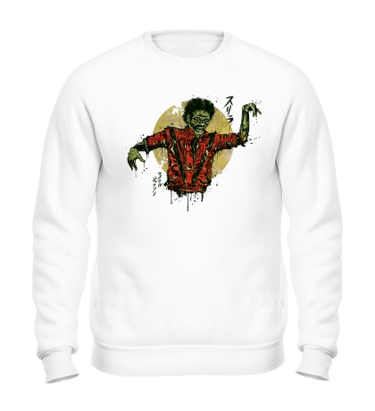 Свитшот Zombie Master
