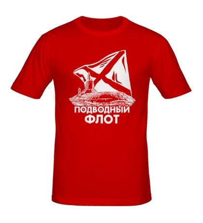Мужская футболка Подводный флот
