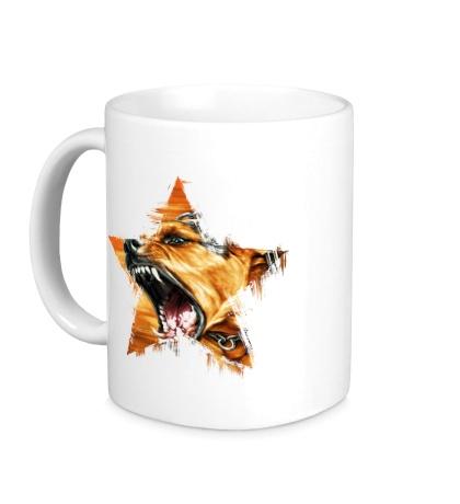Керамическая кружка «Звёздный пёс»