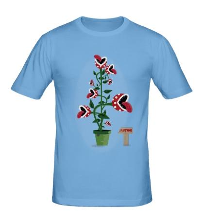 Мужская футболка Осторожно, хищные растения!