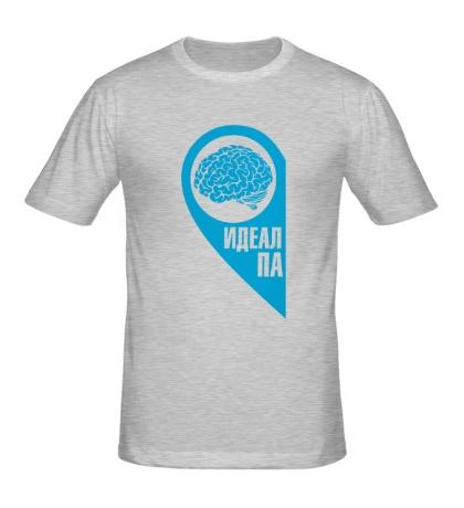 Мужская футболка Идеальная пара: мозг