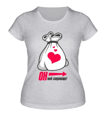Женская футболка Он моё сокровище