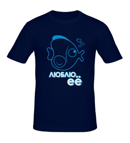 Мужская футболка Люблю свою рыбку