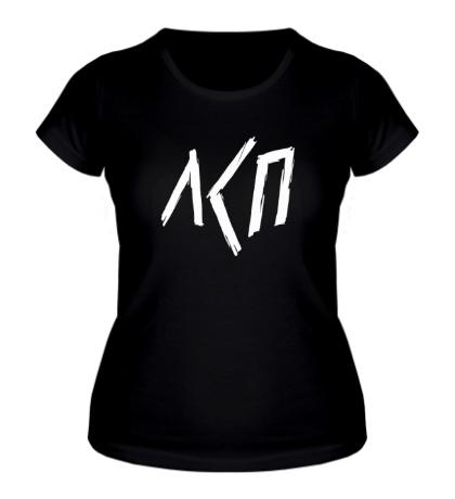 Женская футболка ЛСП