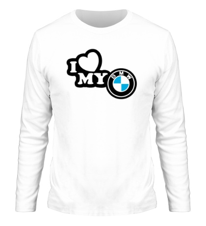 Мужской лонгслив I Love my BMW