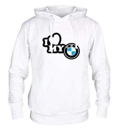 Толстовка с капюшоном I Love my BMW