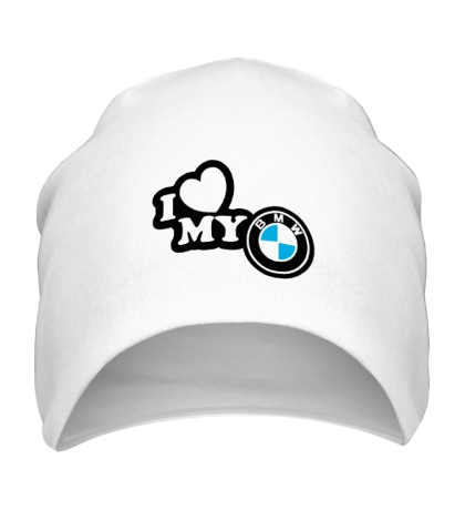 Шапка I Love my BMW