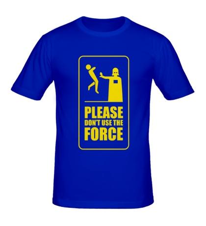 Мужская футболка Dont use the Force