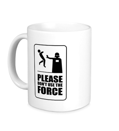 Керамическая кружка Dont use the Force