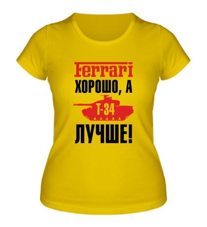 Женская футболка T-34 против Ferrari