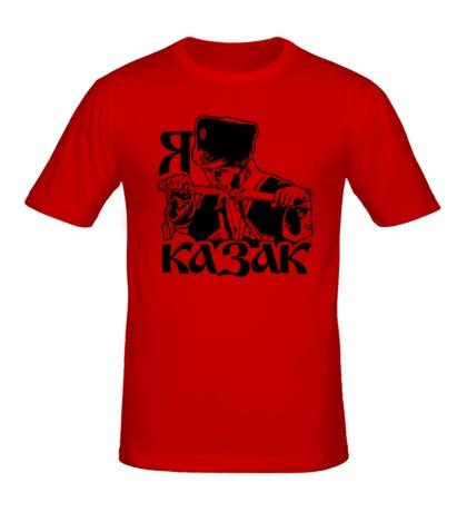 Мужская футболка Я казак